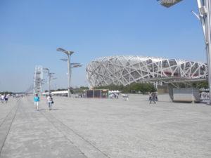 "Olympiastadion ""Vogelnest"""